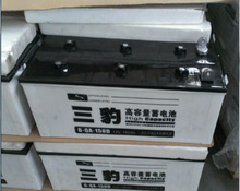 sale well price of dry lead acid car batteries in China car battery factory