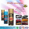 spray paint colorful/acrylic-based handy spray paint with glass bead/ nano hydrophobic spray paint