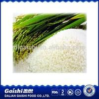 good quality white round new rice prices