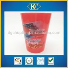 Manufacturer BPA free PP plastic printed cups