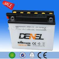 Maintenance Free Car Battery MF DIN55 12V Largestar