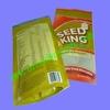 certificate food grade zipper resealable plastic bag for food