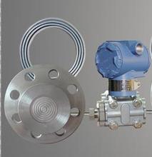 3051GP Smart Pressure Transmitter