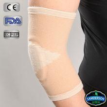 Skin colored Elastic Gel Padded Elbow Pad