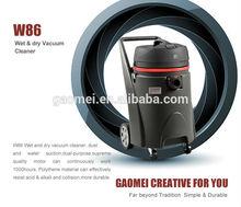 W86 high power china car vacuum cleaner