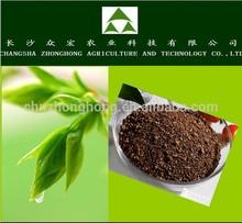 tea seed powder with straw --organice fertilizer