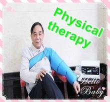 Nursing home rehabilitation equipment IPC pressure therapy