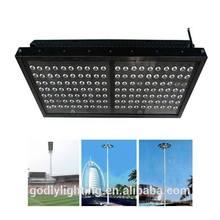Alibaba China Manufacturer Football/Basketball Field Pole Lights, 240w Billboard Design solar street light with pole