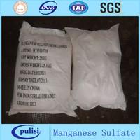 Manganese Sulfate monohydrate-feed grade- fertilizer
