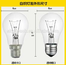 Incandescent bulb E27/B22/E14 15W/25W/40W/60W/100W/200W