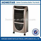 mini room air cooler