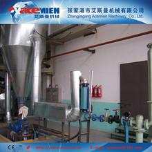 pet crystallization and drying machine,PET Dewatering Machine