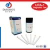 OEM!Urinalysis strips/diabetes strips with good quality/URS-1/factory made/China
