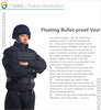 Coast Guard Flotation Bulletproof Vest/Flotation Ballistic Vest/Black UHMWPE Fiber Bulletproof Vest/3.6KG bullet proof vest