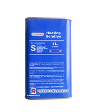 1 kg/barrel black polyurethane hot vulcanizing adhesive for rubber
