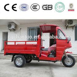 China Mini Trike For Sale