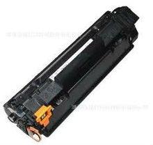 Laser toner cartridge compatible canon 728 use for MF4410 MF4430 MF4450
