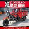 Cargo tricycle, three wheels motorcycle /moto trike