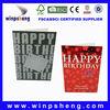 music greeting card supplier /handmade greeting card supplies