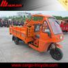 three wheel motorcycle trike for sale/tres+ruedas+motocicletas+de+gran+carga