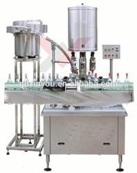 XGJ-900 Automatic Aluminum Cap Screw Capping And Sealing Machine