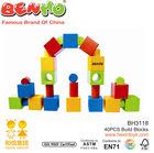 Gemotric Cubes BUILDING BLOCKS SET PRIMARY Wooden Baby/Child/Kid Preschool Toy BH3118