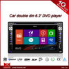 Double Din touch screen car dvd player ,alpine touch screen car dvd player