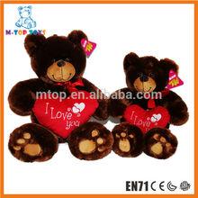 Custom wholesale handmade baby kids stuffed animal toy gloomy bear plush