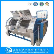 Shanghai Whit Lion brand lg industrial washing machine