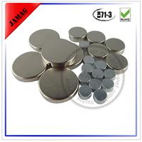 good performance monopole ndfeb magnet ni/zn coating for sale