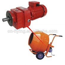 R In Line Helical Gear Reduction Boxes for better quality concrete mixing tool supply
