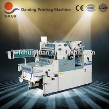 Dm56s-np doble color de numeración de rodillo de tinta offset de papel automático de la máquina de numeración de hamada para la venta