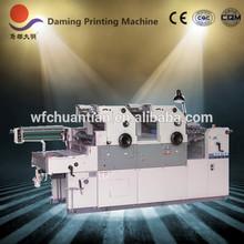 Dm247lii-np 2 de numeración de color mini offset de papel automático de la máquina de numeración de hamada para la venta