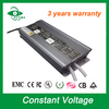 LED strip driver 30w 60w 80w 100w 200w 350w led power supply unit