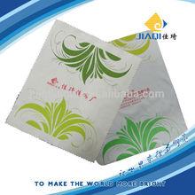 Optical Professional knit microfiber fabric