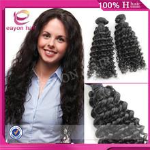 2014 virgin new arrival natural brazilian hair pieces