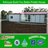 low cost light steel small prefab house with portable toilet for sale