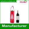 Patterned red wine gift bag for Christmas