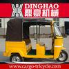 electric three wheeler,three wheeler manufacturer in india