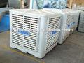 الطاقة الجديدة 2014 gys-20-- إنقاذ التبخر مكيفات الهواء الصناعية/ رذاذ الماء نظام التبريد