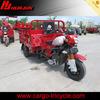 2014 three wheel motorcycle/250cc three wheel cargo motorcycle