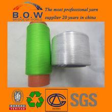 100% pp/ polypropylene yarn middle elasticity print fabric/tape/webbing