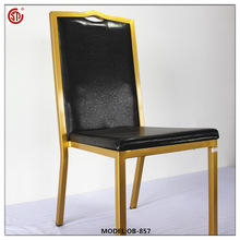 restaurant chair/dining table and chair/living room chairs OB-857