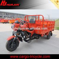 pedicab rickshaw/china three wheel motorcycle/tres+ruedas+motocicletas+de+gran+carga