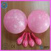 Wedding decoration balloon factory wholesale