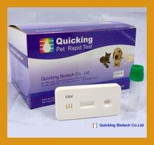 Canine Distemper Virus Antigen Test