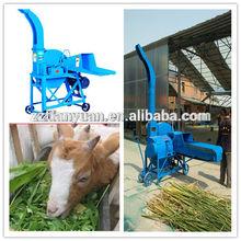 hay crusher straw cutting grass shredder for animal feed