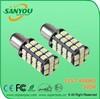 Ba15d 1157 p12/5w s25 40smd 5050 smd led car brake bulb