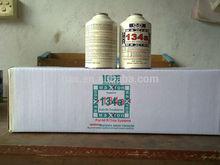 REFRIGERANT GAS R134 for car