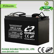 maintenance free 12v 120ah sealed lead acid battery for ups